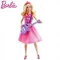 Mattel Принцеса и попзвезда с китара X5126