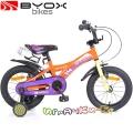 """Byox Bikes Детски велосипед 14"""" RAPID Orange"""