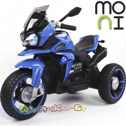 Moni Акумулаторен мотор Ontario Blue