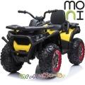 Moni Aкумулаторно бъги Desert Yellow Металик XMX607