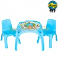 Детска маса с 2 столчета Blue King Pilsan