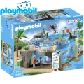 2018 Playmobil Family Fun Аквариум 9060