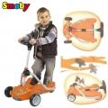 Smoby - Тротинетка Berchette Speed Roller Orange