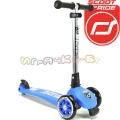 Scoot&Ride Highwaykick 3 Сгъваема тротинетка 2в1 Blue