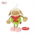 Sigikid  Музикална играчка Овчица 49310
