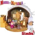 Simba Masha and The Bear Зимната къщата на Мечока 109301023