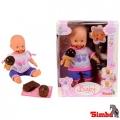 Simba - Новородено бебе 5035942