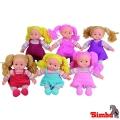 Simba - Кукла Чики Дол 5112238