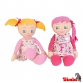 Simba - My Life Мека пееща кукла 5118817