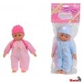 Simba - My Life Кукла със звук 5142239