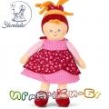 Sterntaler - 30320 Rosalie Бебешка мека играчка за гушкане Ема
