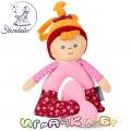 Sterntaler - 35320 Rosalie Бебешка мека дрънкалка Ема