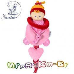 Sterntaler - 37340 Rosalie Бебешка мека дрънкалка Ема