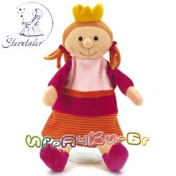 Sterntaler Rosalie 36753 Мека кукла ръкавица Розалия