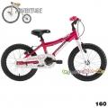 Adventure - Детско колело с педали 160 Pink