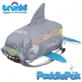 Trunki Детска раничка PaddlePak Акула в сиво 10 литра