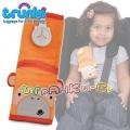 Trunki - Мека подложка за колан в оранжево Маймунка