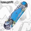 Felyx Toys - Детски скейтборд YW-3108AC-2 79см. Blue Boys