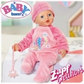 Zapf Creation My Little Baby Born® Мека кукла за гушкане 822524