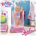 Zapf Creation Baby Born® Душ кабина за кукли 823583