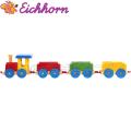 Eichhorn 2609 Голямо влакче