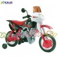 KALEE Racing - Акумулаторен кросов мотор Red